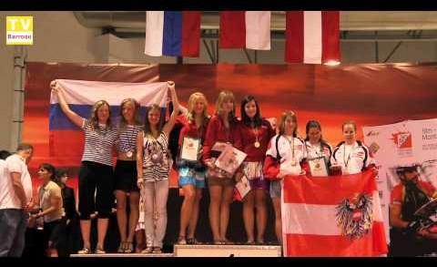 Campeonato do Mundo de Orientação BTT – Entrega de prémios – Encerramento – 2010 parte 1